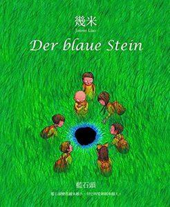 Coverfoto Der blaue Stein